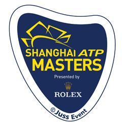 Shanghai ATP Masters (QiZong, Shanghai)  3D venue